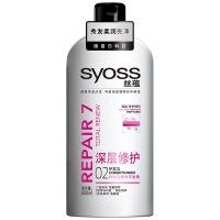 丝蕴(syoss)深层修护润发乳500ml(修护受损发质,补充营养)(新老包装随机发放)