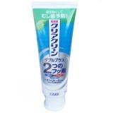 花王(KAO)酵素清洁细微颗粒 补钙牙膏 清凉薄荷 130g (日本原装进口)