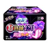 苏菲超熟睡夜用超薄随心翻卫生巾420mm 8片(新老包装,随机发放)