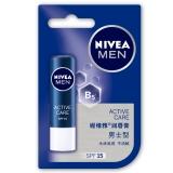 妮维雅(NIVEA)润唇膏 男士型SPF15(唇膏 滋润 保湿 唇部护理)