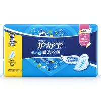护舒宝瞬洁丝薄卫生巾 日用 240mm 34片(干爽网面 瞬吸透气 超薄)(新老包装随机发送)