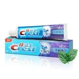 佳洁士(Crest)3D炫白  冰极薄荷牙膏180克