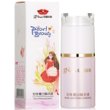 京润珍珠(gNPearl)精华 珍珠菁白精华液30g 保湿补水舒缓肌肤