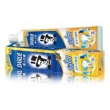 黑人(DARLIE)超白 牙膏 140g(修护牙釉质)(新老包装随机发放)