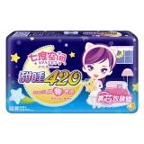 七度空间(SPACE7) 少女系列卫生巾 纯棉表层超薄超特长夜用420mm*4片(新老包装随机发货)