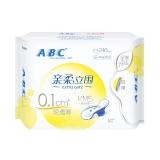 ABC 亲柔立围 轻透薄 棉柔表层 超薄 日用卫生巾 240mm*8片(KMS配方)