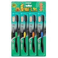 黑人(DARLIE)炭丝深洁 牙刷 ×4  (买二送二优惠装)