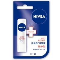妮维雅(NIVEA)润唇膏修护型SPF15(新)4.8g(唇膏 护唇 滋润 保湿 淡化唇纹)