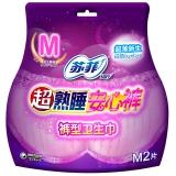 苏菲超熟睡夜用安心裤裤型卫生巾 M-L 2片(新老包装加量装随机发货)