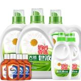 妈妈壹选去污清洁洗衣液套装9.84kg(皂液3kgx3+300gx2、60ml消毒液x4和福袋)