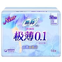苏菲极薄0.1棉柔夜用卫生巾290mm 14片(新老包装加量装随机发货)