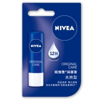 妮维雅(NIVEA)润唇膏 天然型4.8g(新升级)(护唇膏 保湿滋润 男女通用)