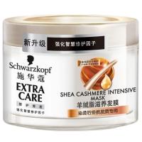 施华蔻(Schwarzkopf)羊绒脂滋养发膜150ml(护发素深层修护染烫受损发质)(新老包装随机发)
