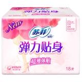 苏菲弹力丝薄棉柔日用卫生巾230mm18P(新老包装加量装随机发货)