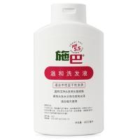 施巴(sebamed)温和洗发液400ml(无硅油洗发水洗发露洗发液洗发乳 德国原装进口)