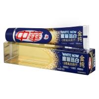 中华(ZHONGHUA) 金纯魔丽迅白 冰晶双重薄荷牙膏170g(美白因子提升至3倍 卓越美白效果)
