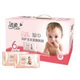 洁柔(CS)湿巾 Baby Face婴儿口手湿巾 亲肤80*6包(礼盒装 婴儿湿巾)