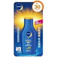 妮维雅(NIVEA)防晒隔离润肤露SPF30PA++/75ml(防晒霜 隔离乳 SPF30PA++ 面部身体防晒)