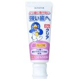 皓乐齿(Ora2) DoClear儿童 牙膏 70g (葡萄味 为2-8岁儿童适用设计)