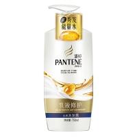 潘婷去屑洗发水乳液修护750ml(洗发露 秀发能量水 新老包装随机发放)