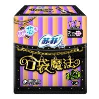 苏菲口袋魔法小艾草超薄棉柔日用卫生巾240mm15片(新老包装加量装随机发货)