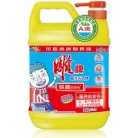 雕牌 高效洗洁精2kg 除菌健康(新老包装随机发货)