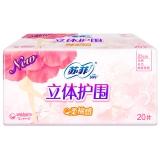 苏菲立体护围柔棉感日用卫生巾 20片(新老包装加量装随机发货)