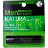 曼秀雷敦(Mentholatum)男士唇膏天然型3.5g(又名:男士润唇膏-天然型)(补水 男士)