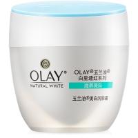 Olay玉兰油 美白润肤霜50g(补水保湿)新老包装随机发送