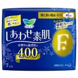 花王樂而雅(laurier)F棉柔超特長夜用護翼衛生巾400mm7片【日本原裝進口】(新老包裝隨機)