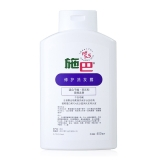 施巴(sebamed)修护洗发露400ml(修复洗发水温和柔顺洗发露 德国原装进口)