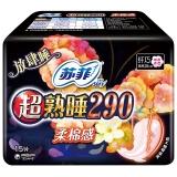 苏菲超熟睡夜用柔棉感纤巧卫生巾290mm 15片(新老包装加量装随机发货)
