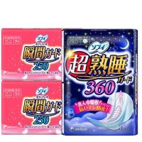 尤妮佳(Unicharm)日夜超值卫生巾特惠套3包装(日用44片+夜用12片)(日本原装进口)