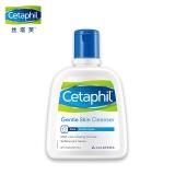 丝塔芙Cetaphil洁面乳237ml(洗面奶男女适用 温和 补水 保湿 敏感肌适用)