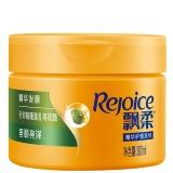 飄柔護發發膜橄欖油精華300ml(新老包裝隨機發貨)