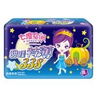 七度空间(SPACE7) 少女特薄系列卫生巾 棉柔表层特薄超长夜用338mm*8片(新老包装随机发货)