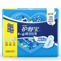 护舒宝瞬洁丝薄网面卫生巾 全系列方便装(日15片+量多7片+夜3片)