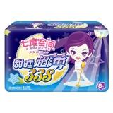 七度空间(SPACE7) 少女系列卫生巾 绢爽网面超薄超长夜用338mm*8片(新老包装随机发货)
