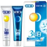 舒客 3X流光白早晚牙膏(吸烟人士专用)(65g+65g)