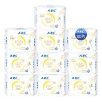 ABC全日用透气棉柔卫生巾10包(共80片 新旧包装随机发货)