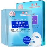 森田 玻尿酸复合原液面膜5片/盒(补水 保湿 滋养肌肤)