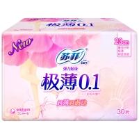 苏菲极薄0.1棉柔日用卫生巾 230mm 30片(新老包装随机发放)
