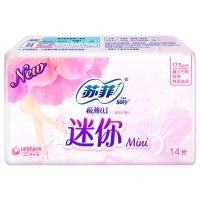 苏菲弹力贴身迷你日用棉柔卫生巾175mm 14P(新老包装加量装随机发货)