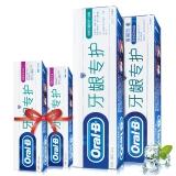 欧乐B(OralB)牙龈专护牙膏日夜组合4支装 持续牙龈修护+清新140g*1+夜间密集护理140g*1+40g旅行装*2