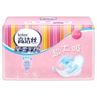 高洁丝 Kotex 亲亲棉超大吸卫生巾日用240mm18片装 经典棉柔纤巧系列