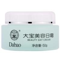 大寶(DaBao)美容日霜50g(面霜 補水保濕霜 美容霜 補水保濕)