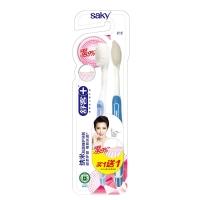 舒客(Saky)纳米抗菌细护牙刷(两支装)(颜色随机)