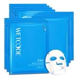 水密码密集补水保湿面膜10片(补水保湿 护肤品)