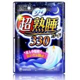 【日本原装进口】尤妮佳(Unicharm)苏菲超熟睡超量夜用护翼卫生巾33cm 14片