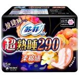 苏菲超熟睡夜用柔棉感纤巧卫生巾290mm 5片(新老包装加量装随机发货)